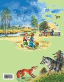 Лев Толстой. Рассказы и сказки для детей — фото, картинка — 13