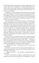 Кристиан Флойд. Страж Либерилля — фото, картинка — 12