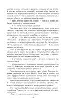 Кристиан Флойд. Страж Либерилля — фото, картинка — 15