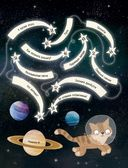 Путеводитель по звёздному небу — фото, картинка — 5