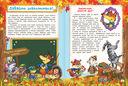 Все правила математики для детей — фото, картинка — 3