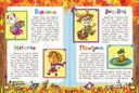 Все правила математики для детей — фото, картинка — 4