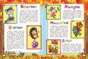 Все правила математики для детей — фото, картинка — 5