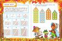 Все правила математики для детей — фото, картинка — 8