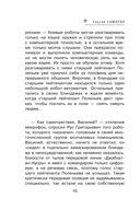 Полигон для интеллекта (м) — фото, картинка — 10