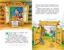 Колобок. Русские народные сказки — фото, картинка — 2