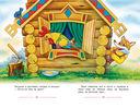Колобок. Русские народные сказки — фото, картинка — 3