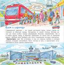 Аэропорт и самолет — фото, картинка — 2