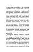 Сказания старой Праги — фото, картинка — 12