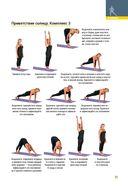 Смешанные тренировки: фитнес, йога, пилатес и барре — фото, картинка — 14