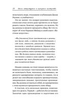 Страница 28