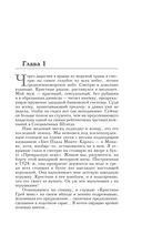 Пятьдесят оттенков свободы (м) — фото, картинка — 6