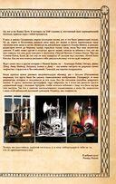 Темная башня. Часть 11. Стрелок. Книга 6. Последние выстрелы — фото, картинка — 7