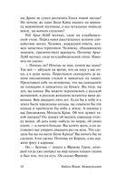 Одесские рассказы. Конармия — фото, картинка — 13