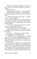 Одесские рассказы. Конармия — фото, картинка — 14