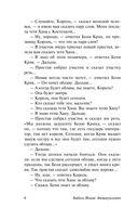 Одесские рассказы. Конармия — фото, картинка — 5