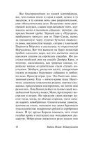Одесские рассказы. Конармия — фото, картинка — 9