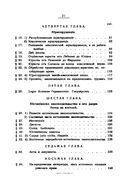 История источников римского права — фото, картинка — 2