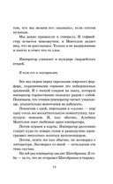 Наполеон. Жизнь и смерть — фото, картинка — 15