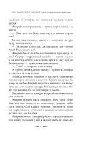 Опер Екатерины Великой.