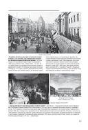 Приключения Шерлока Холмса и доктора Ватсона — фото, картинка — 12