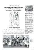 Приключения Шерлока Холмса и доктора Ватсона — фото, картинка — 8