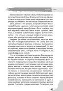 Викканская магия. Настольная книга современной ведьмы — фото, картинка — 5