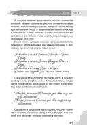 Викканская магия. Настольная книга современной ведьмы — фото, картинка — 7