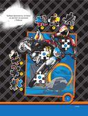 Скорость без границ. Игры, головоломки, раскраски — фото, картинка — 1