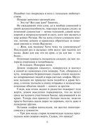 Путевой светлячок (м) — фото, картинка — 5