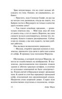 Фиалки по средам (м) — фото, картинка — 12