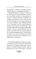 Мужлан и флейтистка (м) — фото, картинка — 14