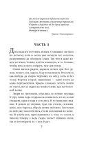 Тропами вереска — фото, картинка — 5
