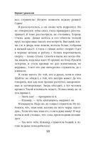 Тропами вереска — фото, картинка — 8