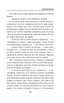 Тропами вереска — фото, картинка — 9