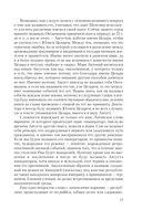Октавиан Август — фото, картинка — 13