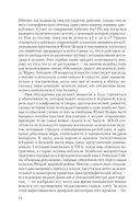 Октавиан Август — фото, картинка — 14