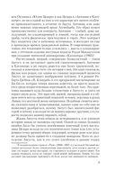 Октавиан Август — фото, картинка — 9