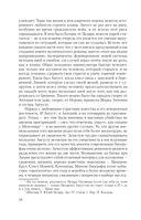 Октавиан Август — фото, картинка — 10