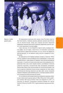 Led Zeppelin: история за каждой песней — фото, картинка — 8