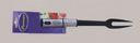 Вилка пластмассовая термостойкая (295 мм) — фото, картинка — 1