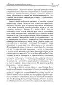 Невский проспект — фото, картинка — 3