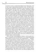 Невский проспект — фото, картинка — 4