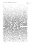 Невский проспект — фото, картинка — 5