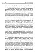 Невский проспект — фото, картинка — 6