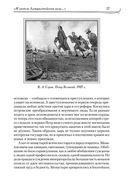Невский проспект — фото, картинка — 9