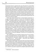 Невский проспект — фото, картинка — 10