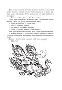 Заповедник сказок — фото, картинка — 16