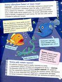 Почему в глубинах живут чудовища? Интересные факты о морских обитателях — фото, картинка — 1