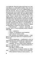 Брудершафт с терминатором — фото, картинка — 6
